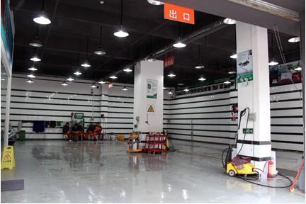 (2)汽车美容店内部装修包括天花板图片